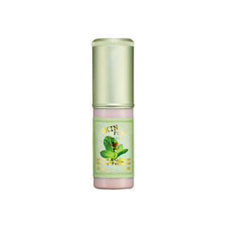 Skinfood Lettuce Cucumber Watery Foundation