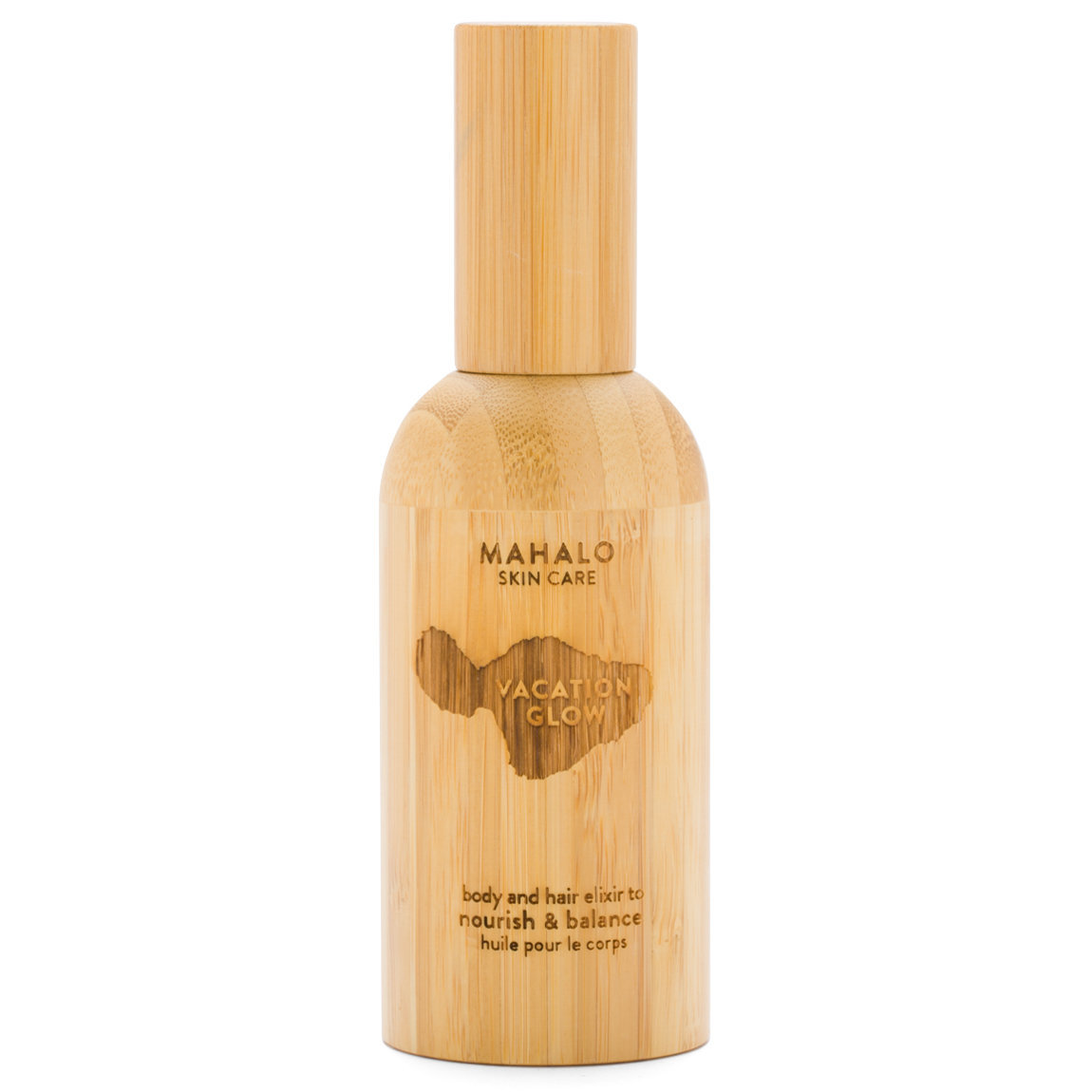 MAHALO Skin Care The VACATION GLOW Body Oil alternative view 1 - product swatch.