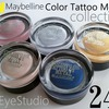 NEW Maybelline Metal Color Tattoos!
