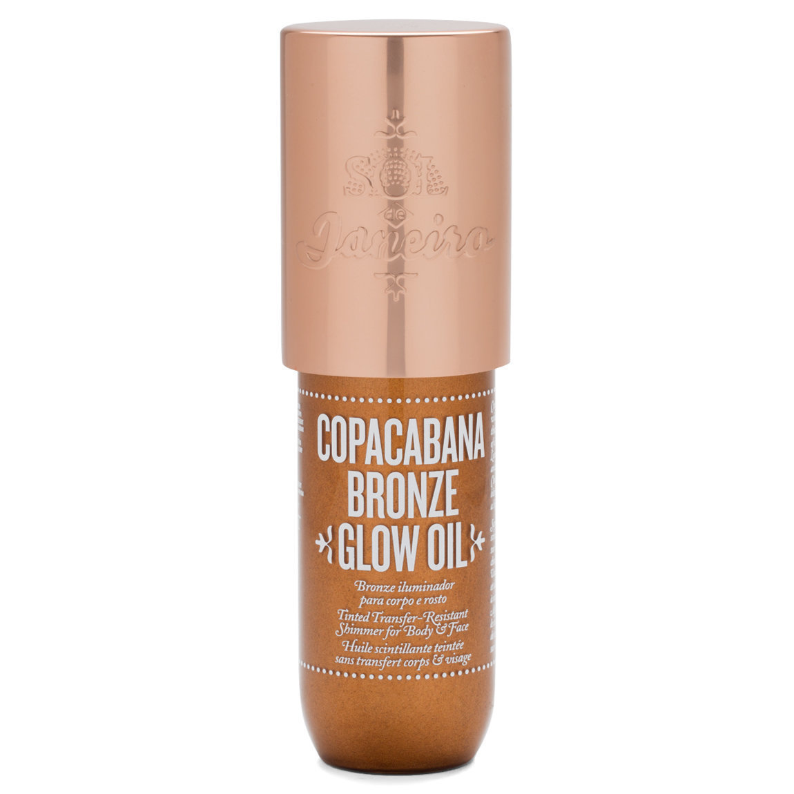 Sol de Janeiro Copacabana Bronzing Glow Oil alternative view 1 - product swatch.