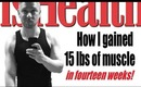 HOW I GAINED 15LBS OF MUSCLE IN 14 WEEKS!