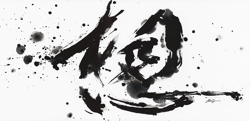 Oribe/Aoi Yamaguchi