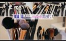 How to Clean Makeup Brushes | Affordable DIY!