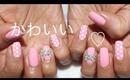 ♡ かわいい (kawaii) Nail Design & Bornprettystore Review