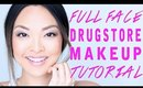 Full Face Drugstore Makeup Tutorial | chiutips