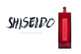 Shiseido Eudermine: Must Have Cult Product