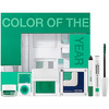 Sephora Collection Sephora + Pantone Universe The Color of the Year Collection 2013
