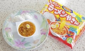 Kawaii Kitchen: Popin' Cookin' Ramen & Gyoza Candy Kit
