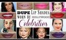 DUPE ALERT! Lipstick Shades Worn by Hollywood Celebrities | CRUELTY FREE | AIRAHMORENATV
