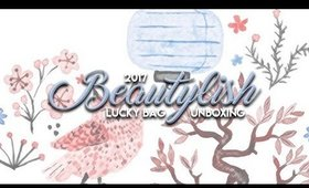 2017 l🎁l Beautylish l🎁l XL Lucky Bag Unboxing! - $400+ worth of items! 😱