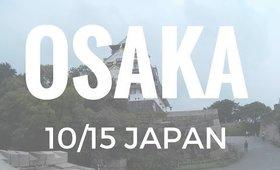 OSAKA - Japan 10/2015