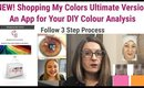 NEW! Shopping My Colors - Ultimate App - Perfect for Your Self Colour Analysis / DIY Colour Analysis