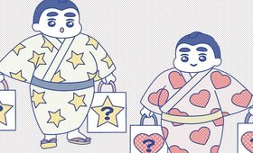 Get to Know Sachiko Oguri, the Artist Behind This Year's Lucky Bag