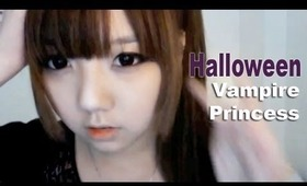 HowtoMakeUp | Halloween Vampire Princess Makeup