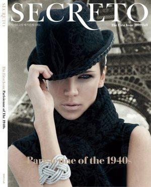 SECRETO Magazine