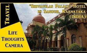 """Travel: """"Shivavilas Palace"""" Hotel review, Sandur, Karnataka (India) - Ep 152   Life Thoughts Camera"""