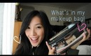 What's in My Travel Makeup Bag? ♡ Mix of Japanese, Korean, & American Makeup!