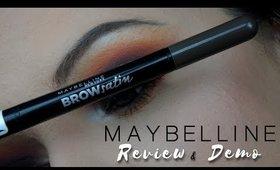 Maybelline Brow Satin / DEMO - REVIEW | Danielle Scott