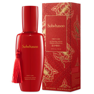 Sulwhasoo Lunar New Year Edition First Care Activating Serum