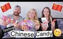 Trying Chinese Candy - Taste Test!
